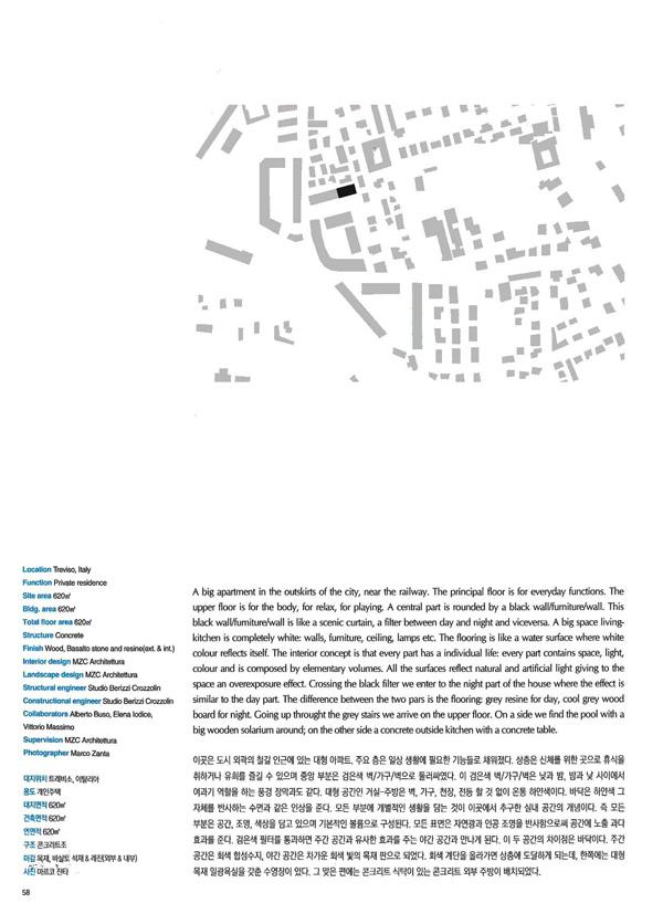 179_Archiworld-177_Pagina_06