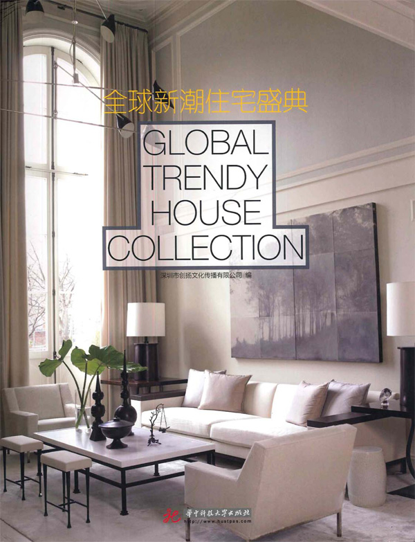 129_Global-Trendy-House-1