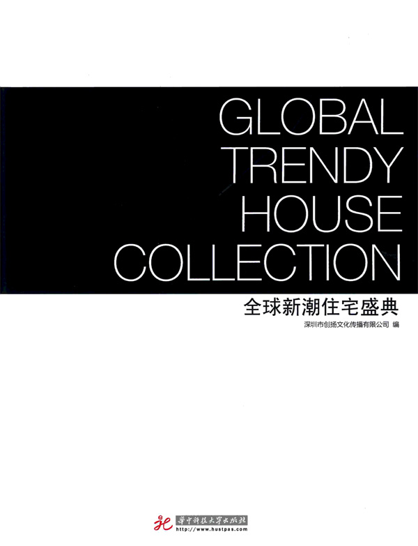 129_Global-Trendy-House-2